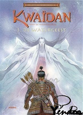 Kwaidan 1 - De watergeest