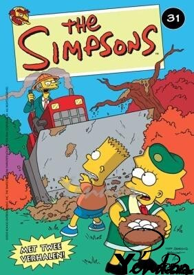De boeman & rechter Marge
