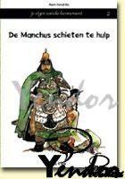 De Manchus schieten te hulp