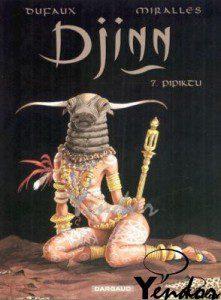 Pipikeu