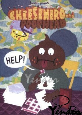Cheeshero and Poophead,  Help