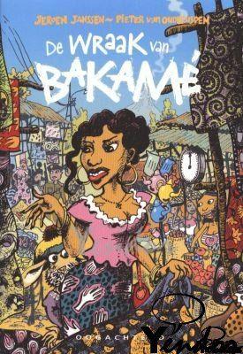 De wraak van Bakame