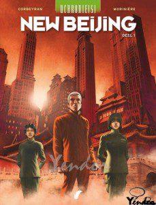 New Beijing 1