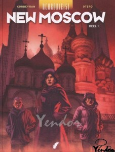 New Moscow 1