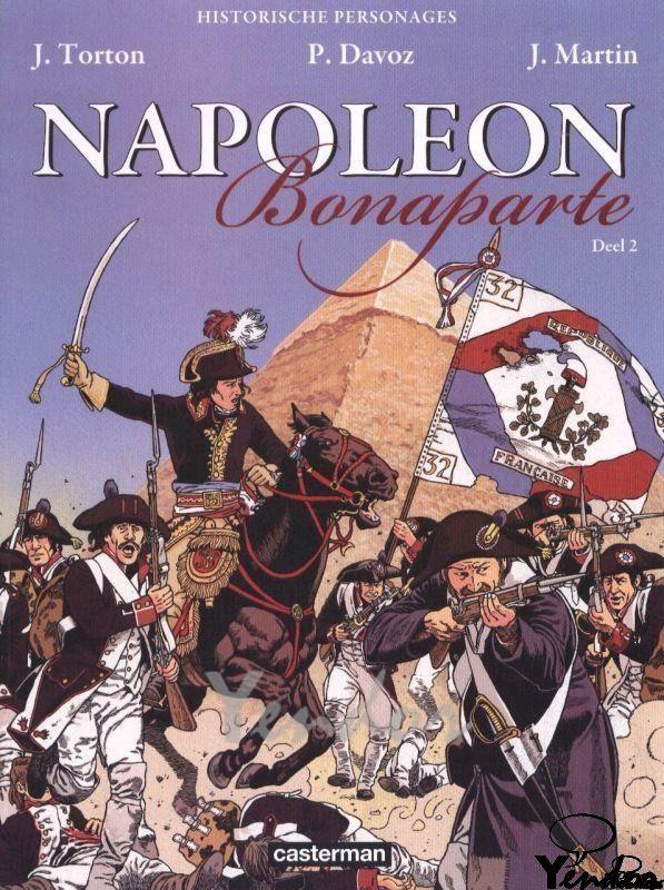 Napoleon Bonaparte 2