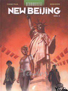 New Beijing 2