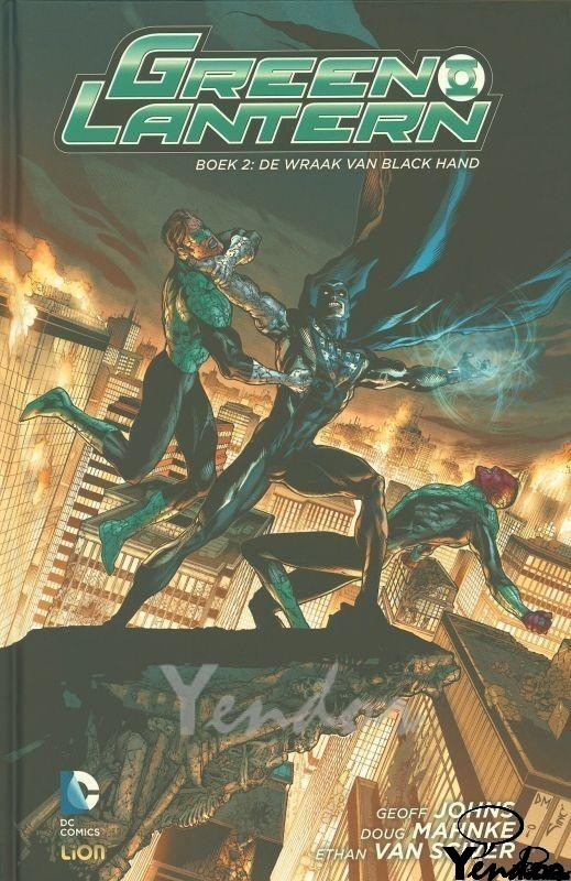 Boek 2 :De wraak van Black Hand