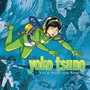 Yoko Tsuno integraal 1 - 9789031435739