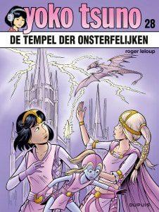 De tempel der onsterfelijken