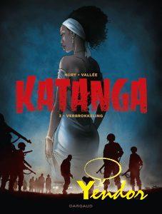 Katanga 3