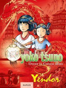 Yoko Tsuno integraal 5