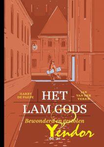 lam Gods