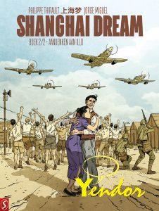 Shanghai Dream 2