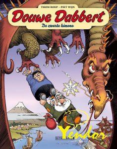 Douwe Dabbert - hardcover 20